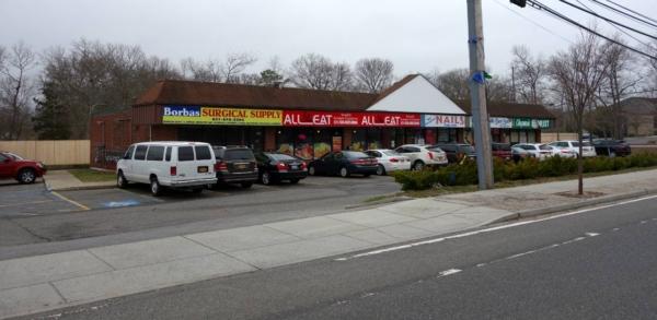 Ronkonkoma New York Shopping Center For Sale